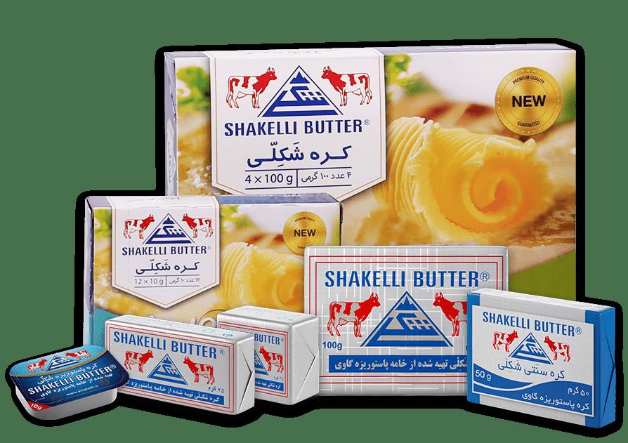 کره شکلی | butter
