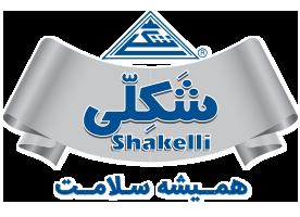 شکلی | shakelli
