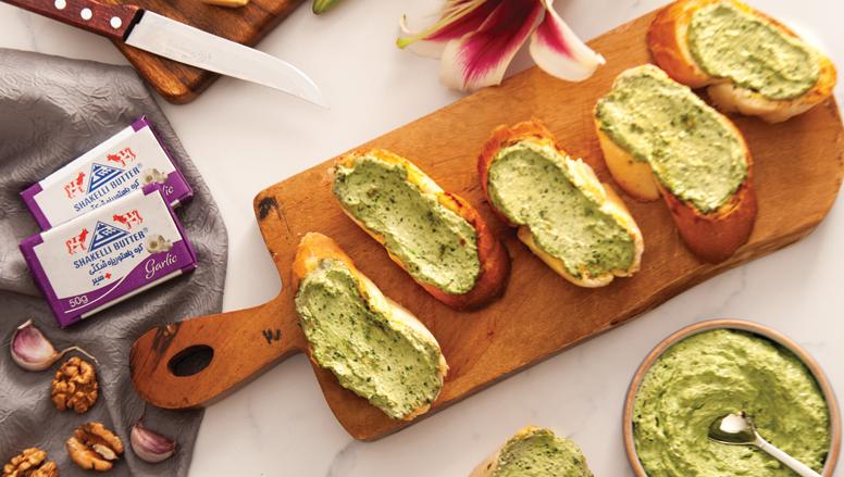 کاناپ پستو( تست پستو) | Pesto canopy (pesto toast)